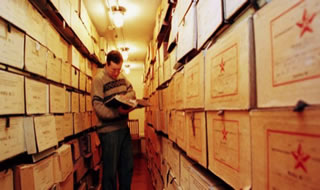 Polish intelligence and police files found in Russian archives.